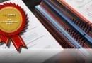 YGS Altın Seri Deneme Sınavları